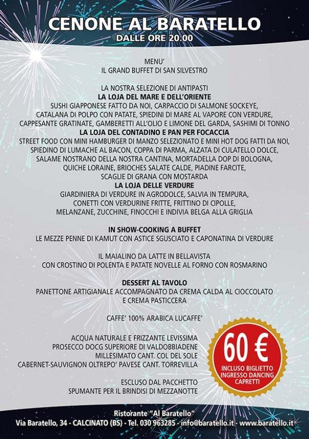 menu 31